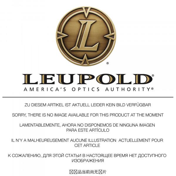 Leupold-RX-Fulldraw-Entfernungsmesser-115268_0.jpg